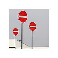 jednosměrná ulice (Azhar)