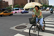 Taiwan (itomasi)